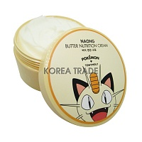 TONY MOLY Butter Nutrition Cream (Pokemon Edition) #Naong Крем с маслом Ши - оптом