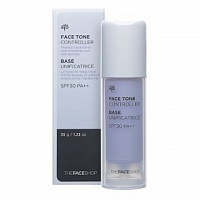 FaceShop Face Tone Controller SPF30 PA++ #02 For Sallow And Dull skin Корректор база под макияж - оптом